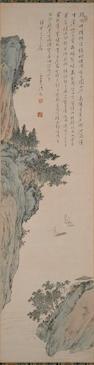 Pu Ru (1896-1963) Landscape 130cm x 34cm (51¼in x 13¼in).