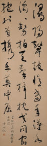 Yu Youren (1879-1964) Calligraphy 146cm x 48cm (57½in x 19in).