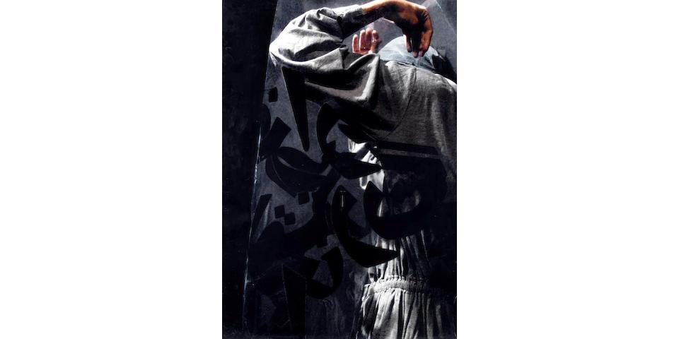 Shahrzad Changalvaee (Iran, born 1983) The Wall #09