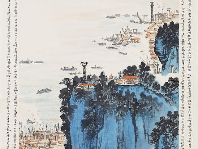 Qian Songyan (1899 - 1985) Yangzte River at Nanjing
