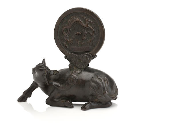 A Ming bronze qilin mirror stand Hongwu mark