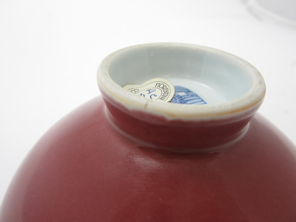 A sang-de-boeuf glazed bowl Qianlong seal mark