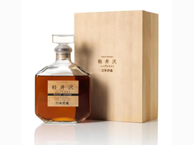 Karuizawa-1965-21 year old