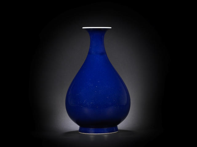A very rare blue-glazed pear-shaped vase, yuhuchunping Yongzheng six-character mark and of the period