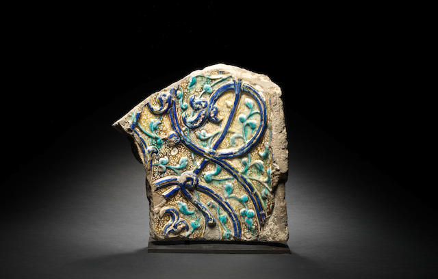 A large Ilkhanid lustre pottery tile Fragment Persia, Kashan, 13th Century