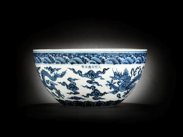 A very rare blue and white 'mortar' bowl Xuande six-character mark and of the period
