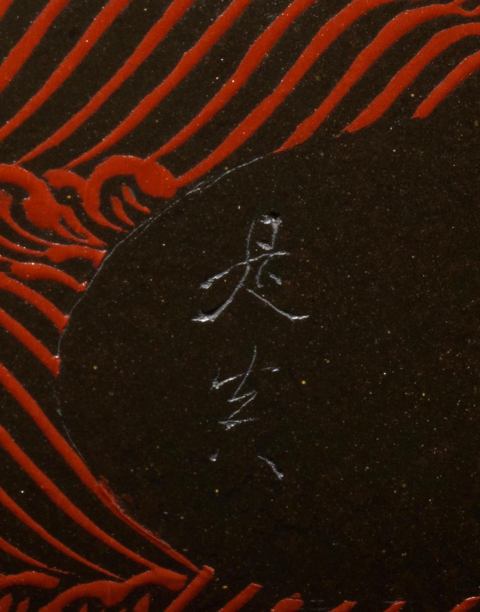 Shibata Zeshin 柴田是真 (1807-1891) TONKOTSU (CONTAINER FOR FOOD SCRAPS) WITH DESIGN OF WAVES AND PLOVERS 波千鳥図蒔絵頓骨 Meiji era (1868-1912), circa 1870-1890 (4)