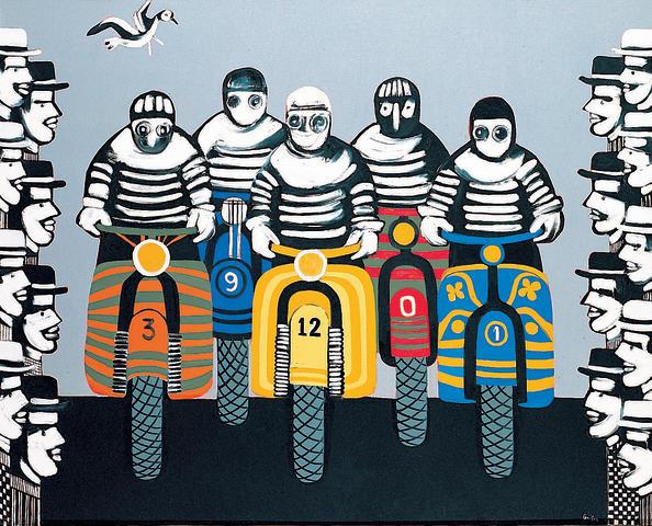 Yannis Gaïtis (Greek, 1923-1984) Les Mecs 130 x 162 cm.
