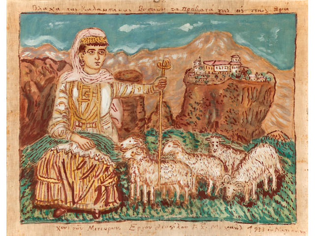Theofilos Hadjimichail (Greek, 1867-1934) Vlacha from Kalabaka with her sheep at Meteora 61 x 76 cm.