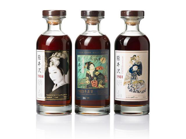 Karuizawa-1984-#3186-Geisha (1)  Karuizawa-1983-#2656-Geisha (1)  Karuizawa-1981-#2042-Geisha (1)