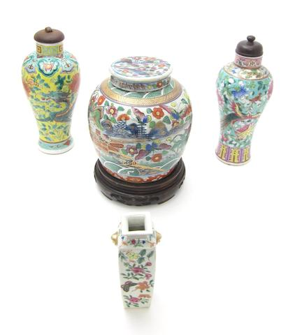 Two Straits porcelain vases, a small vase and a ginger jar 19th/20th century