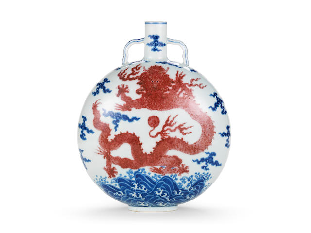 An Imperial blue and white and underglaze copper-red 'dragon' moonflask, bianhu Qianlong seal mark and of the period