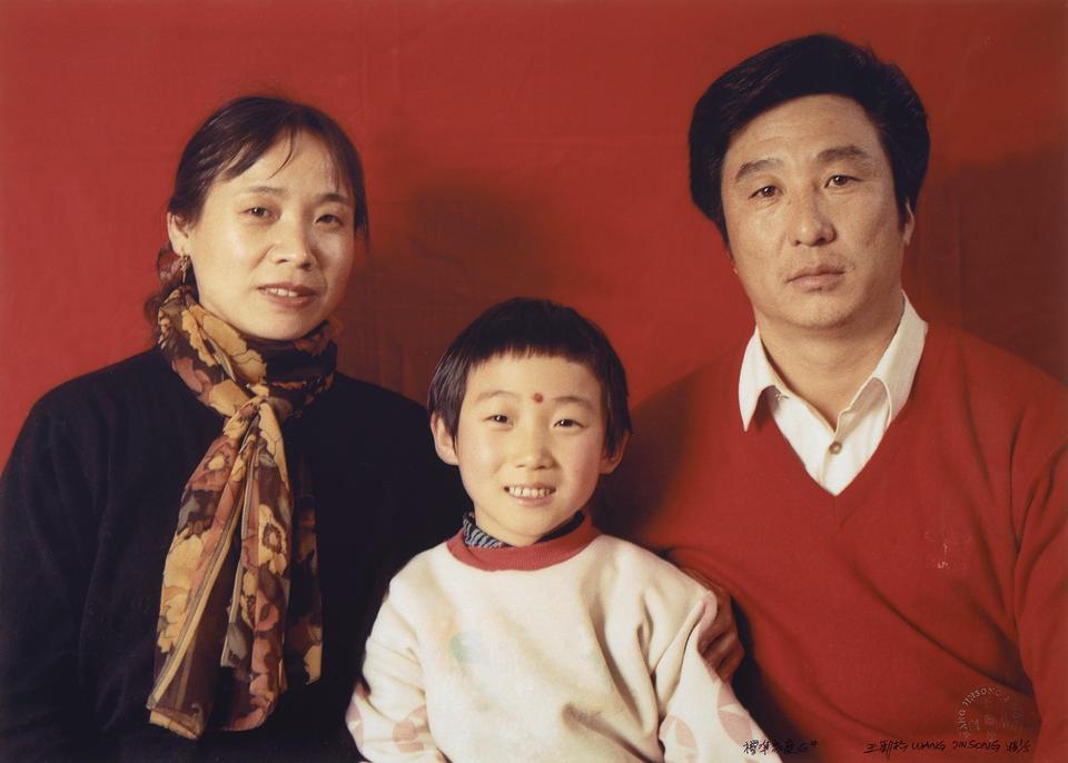 Wang Jinsong (Chinese, born 1963) Wang Jinsong Standard Family #6 & 9