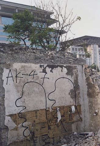 Zhang Dali (Chinese, born 1963) Demolition 54A