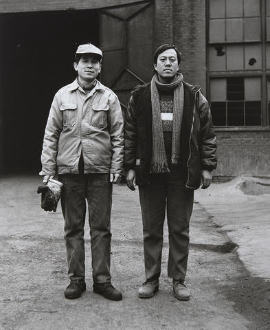 Zhuang Hui (Chinese, born 1969) One and Thirty Workers