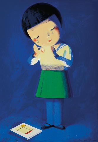 Liu Ye (Chinese, b. 1964) Crying Over Mondrian