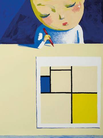 Liu Ye (Chinese, b. 1964) Looking At Mondrian