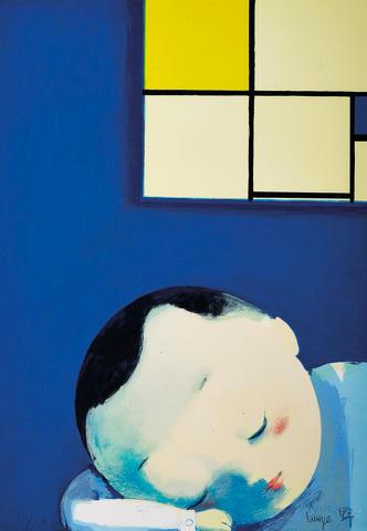 Liu Ye (Chinese, b. 1964) Dreaming of Mondrian
