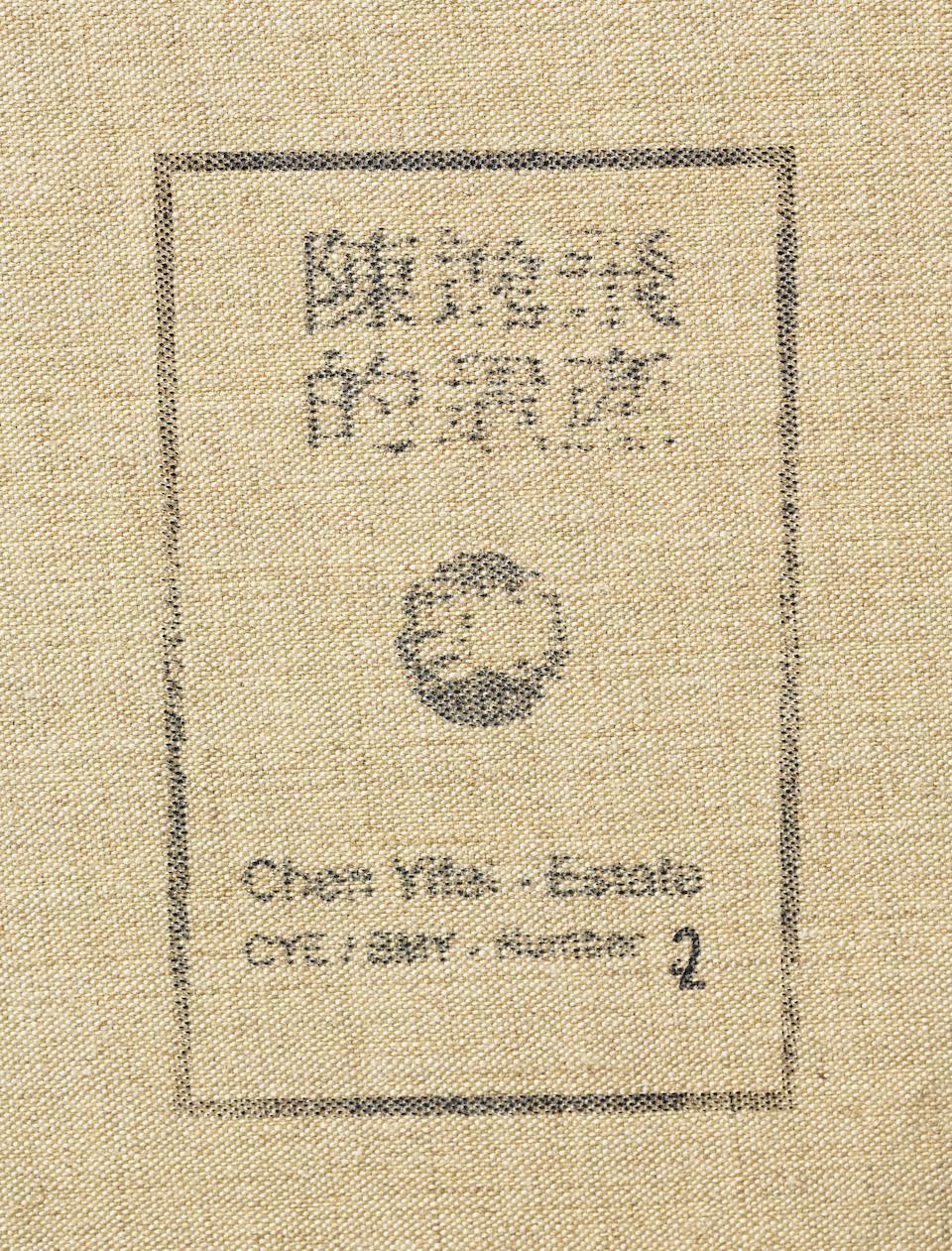 Chen Yifei (1946-2005) Two Reclining Beauties