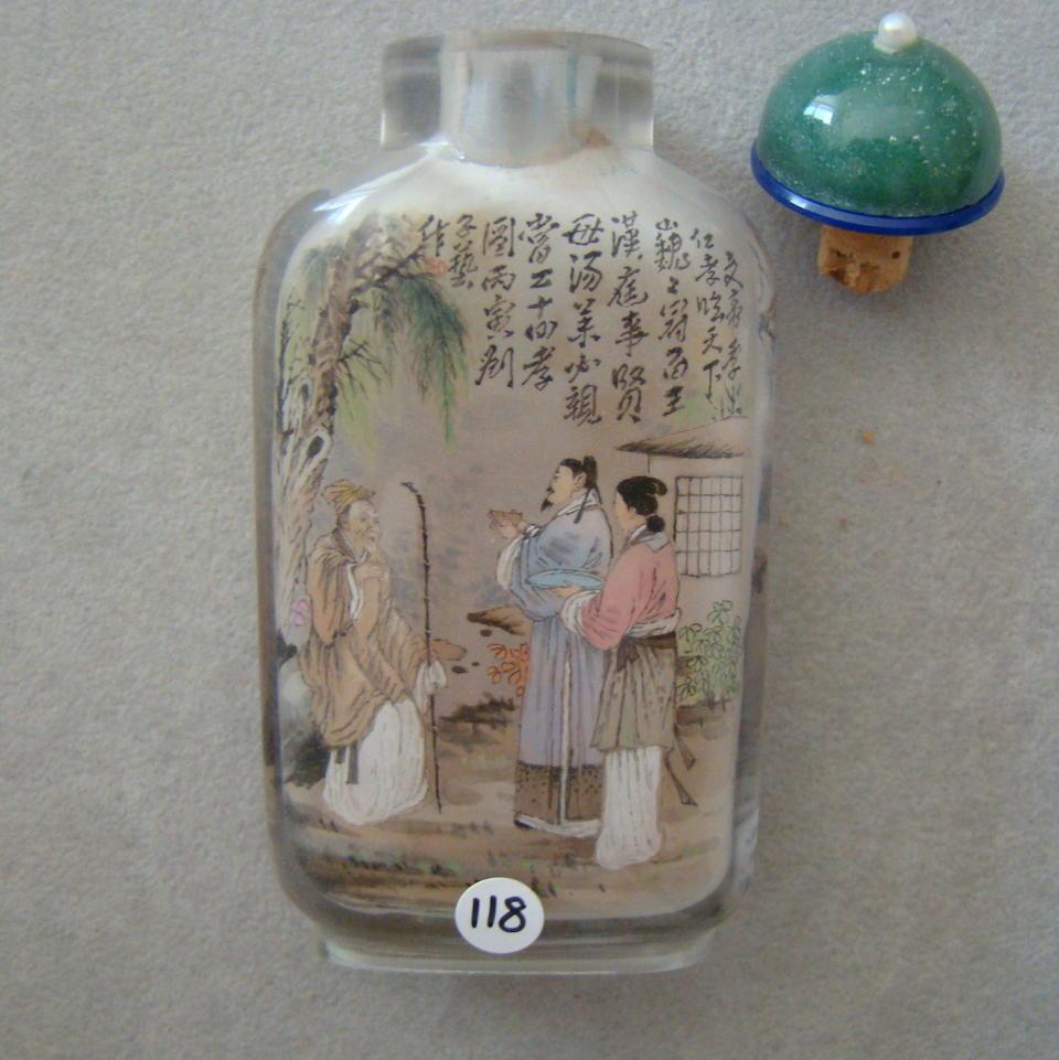 12 Chinese inside painted 'The Twenty-four Filial Exemplars' glass snuff bottles Liu Ziyi (b. 1939), dated 1986 (12)
