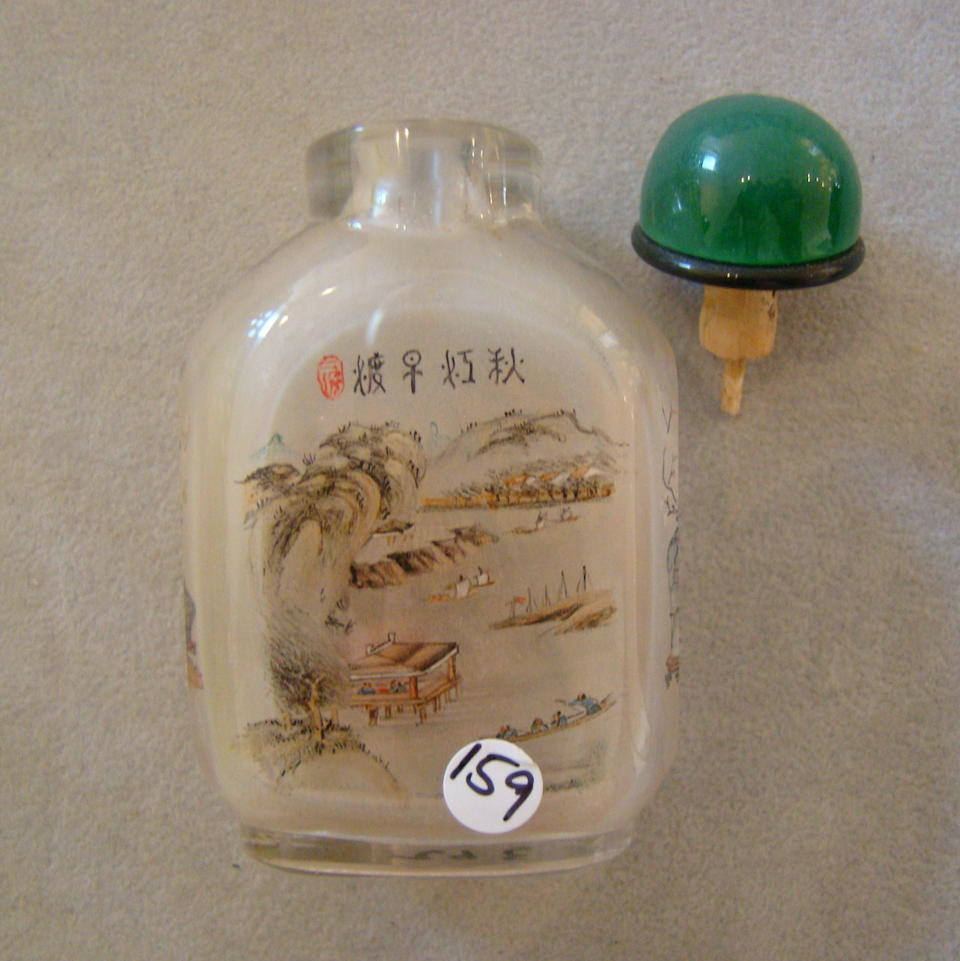 A Chinese inside painted 'Zhong Kui' glass snuff bottle Sun Xingwu, Beijing, dated 1899