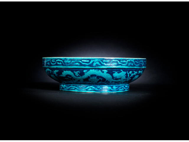 An extremely rare blue and turquoise 'dragon' box Jiajing six-character mark and of the period