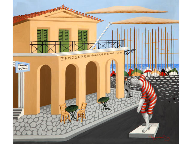 Nikos Engonopoulos (Greek, 1910-1985) House in Piraeus with clothed statue / 'Hotel-Cafeneion' 38.5 x 43.5 cm.