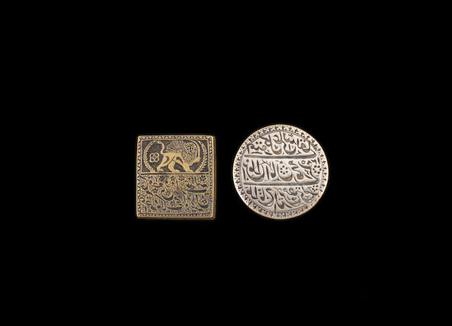A Qajar brass Seal from the Ministry of Supreme Justice Persia, dated AH 1324/ AD 1906-07(2)