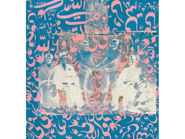 Khosrow Hassanzadeh (Iranian) Ya Ali Madadi 9