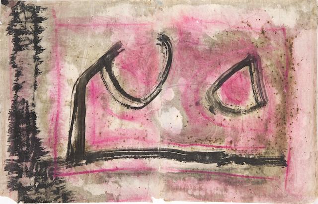 Shakir Hassan Al-Said (Iraqi, born 1925) One Dimension (Purple)