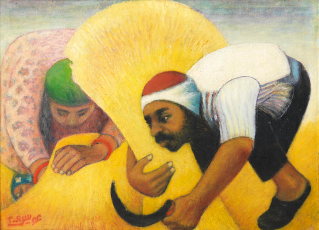 Hamed Owais (Egypt, 1919-2011) The Harvest (Al-Hasadh)
