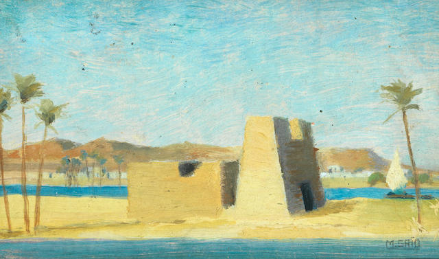 Mahmoud Said (Egypt, 1897-1964) View of Aswan