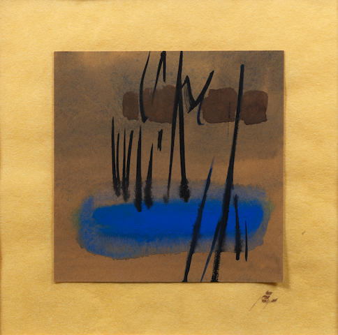 Sohrab Sepehri (Iran, 1928-1980) Abstract Composition with Blue (Size of Image with backing: 25 x 25 Size of Image: 16 x 16)