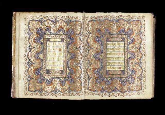 An illustrated Shaivite religious manuscript, with eight miniatures and fine lacquer binding in Kashmiri style Kashmir, mid-19th Century