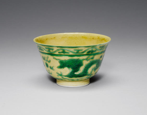 A yellow and green glazed 'dragon' cup 19th century