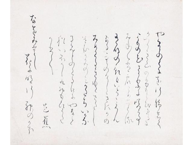 Matsuo Basho (1644-1694) Edo period (1615-1868), circa 1688 (3)