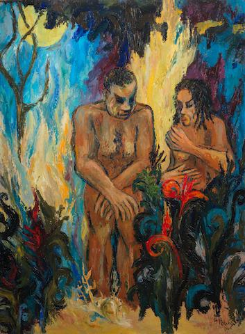 Prof. Uche Okeke (Nigerian, 1933-2016) Adam and Eve