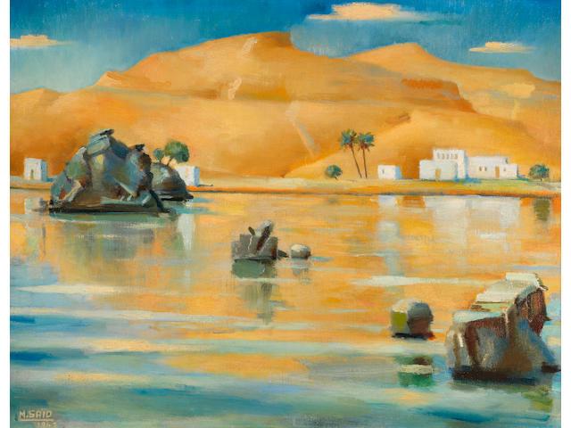 Mahmoud Said (Egypt, 1897-1964) Le Nil à Asouan (The Nile at Aswan)