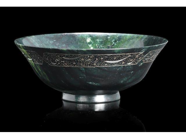 A Qajar calligraphic jade bowl Persia, Late 19th Century