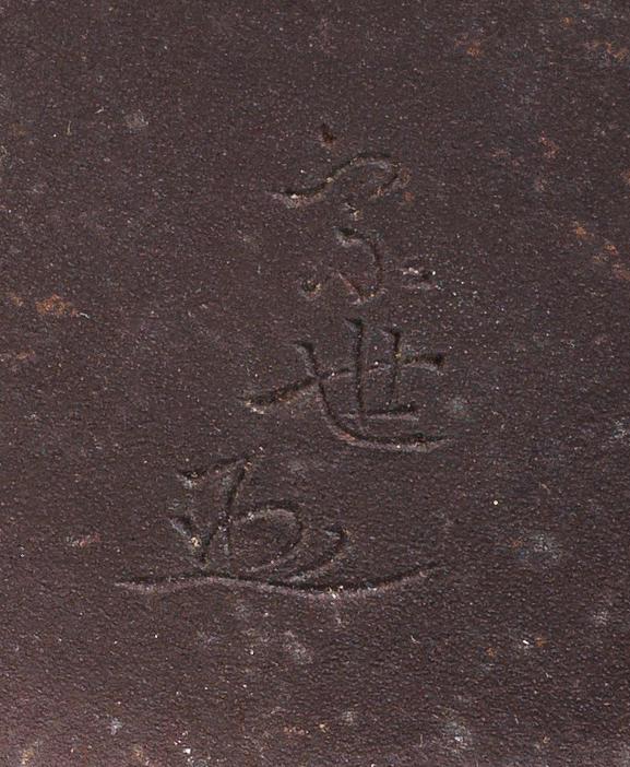 A BALUSTER REPOUSSÉ-IRON FLOWER VASE By Kurose Sosei (1886-1944), Showa era (1926-1989), circa 1930-1940 (3)