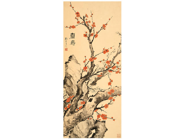 Attributed to Tao Lengyue (1895-1985) Plum Blossoms