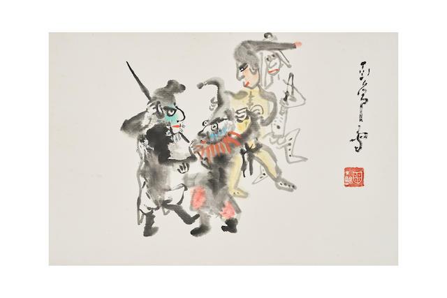 Ding Yanyong (1902 - 1978) Devils
