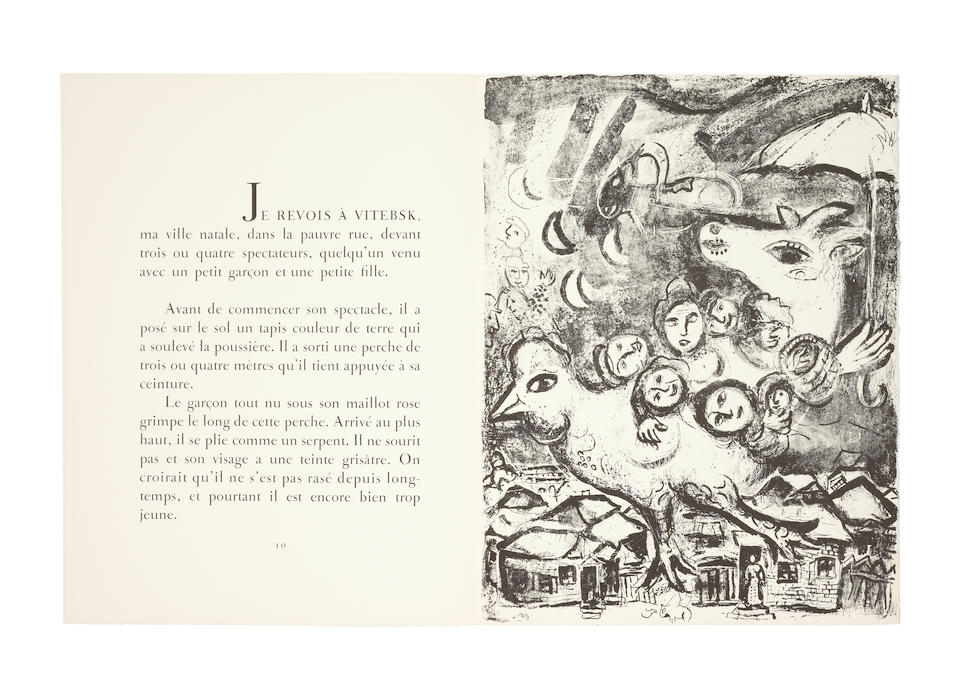 Marc Chagall (1887-1985) Le Cirque The complete portfolio, comprising the set of 38 lithographs (23 in colours and 15 in black), 1957, on Arches wove paper, in- and hors-texte, with title page, text in French and justification, signed in pencil on the justification, copy number 189 of 250, published by Tériade Editeur, Paris, 1967, the full sheets, loose (as issued), the colours very fresh and vibrant, in very good condition, within the original paper wrapper and the beige cloth-covered boards with title stamped in gilt on spine and matching slipcaseOverall 450 x 345mm. (17 3/4 x 13 5/8in.)