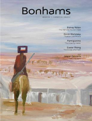 Issue 51, Summer 2017