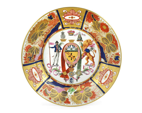 A Chamberlains Worcester specimen plate from Nelson's 'Horatia' Service, circa 1802-5