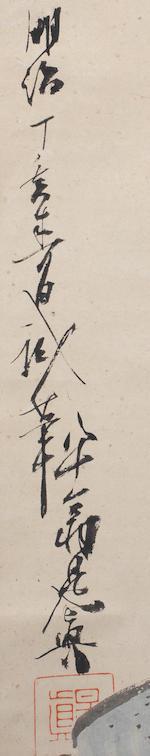 SHIBATA ZESHIN 柴田是真 (1807–1891) DRUNKEN BOAR AT NEW YEAR 酔猪図紙本着色掛軸 Meiji era (1868–1912), 1887