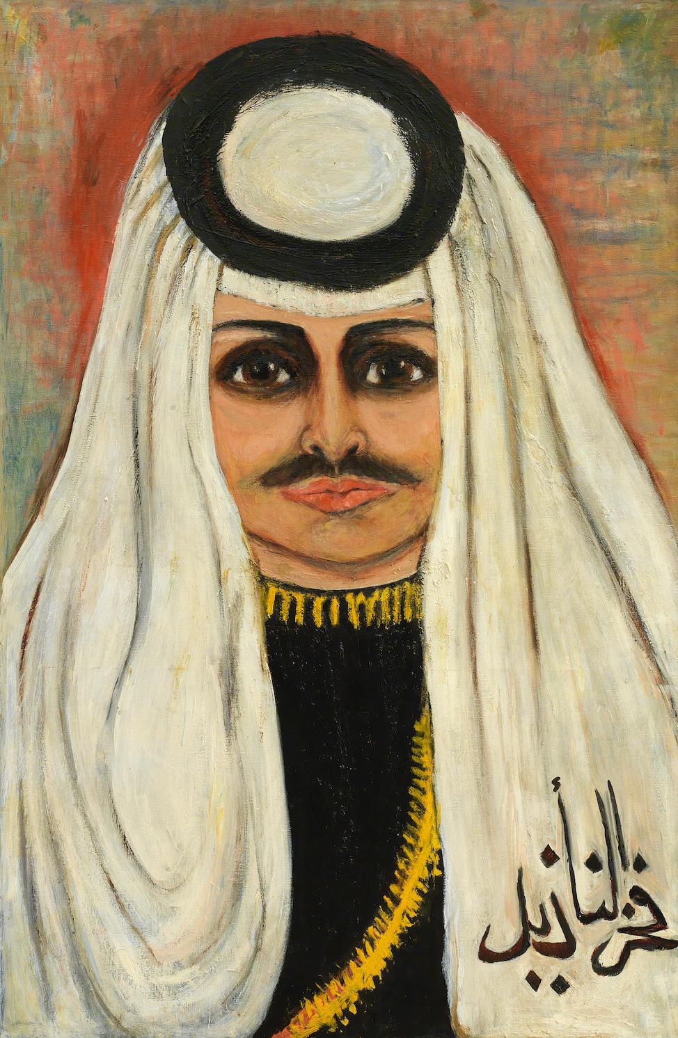 Fahr El-Nissa Zeid (Turkish, 1900-1991) Portrait of King Hussein of Jordan (Eternal Youth)