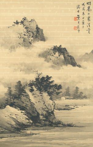 Huang Junbi (1898-1991)  'Misty Landscape' 54cm x 35cm (21.1/4in x 13.3/4in).