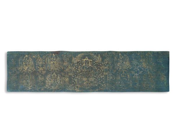 A nakthang of Mahapratisara Tibet, 14th century