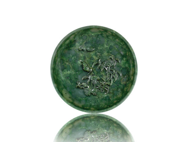 A spinach green jade 'bats and peony' washer Qianlong